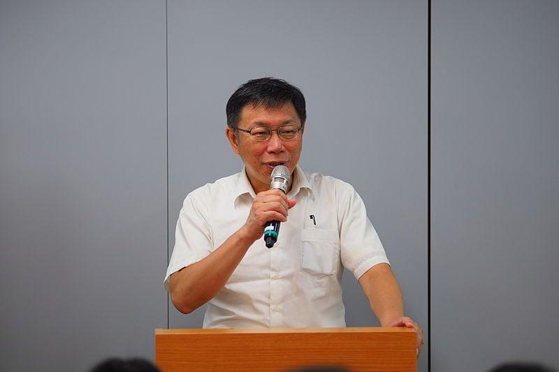 Taiwan mayor
