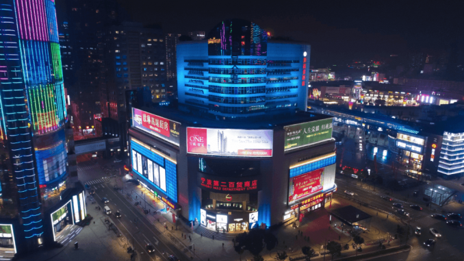 Philips Ningbo, China