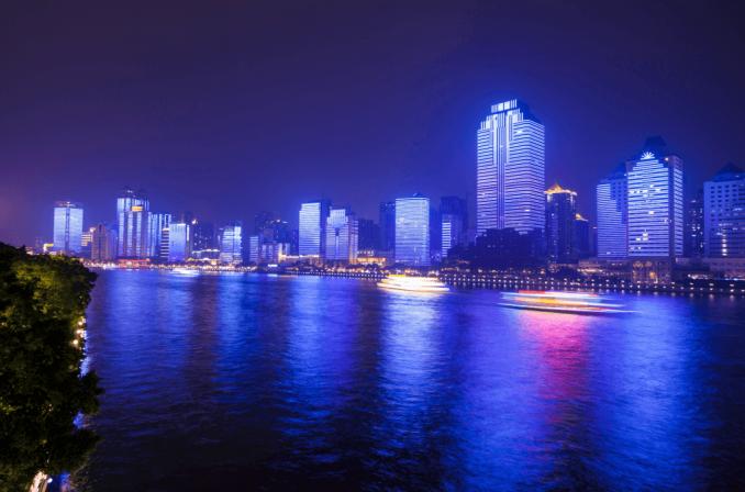 Signify Guangzhou