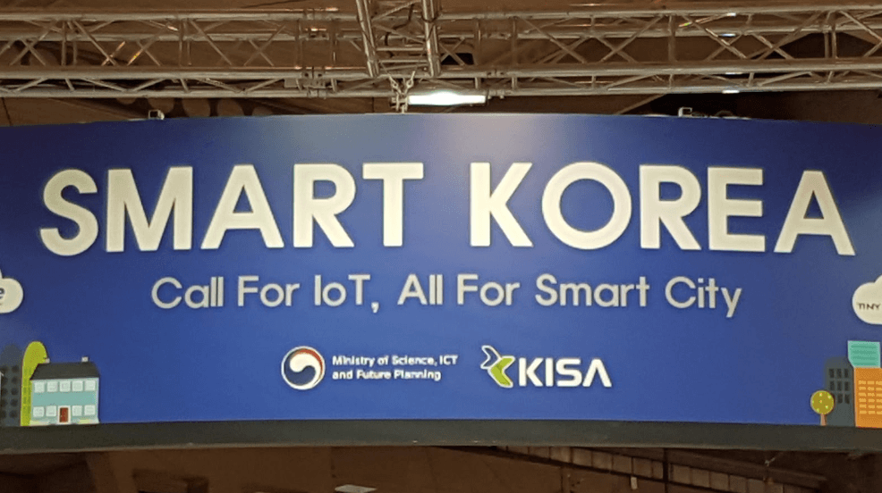 tech smart city