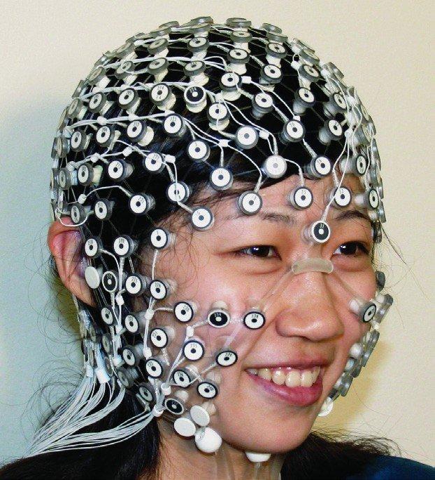 Philips neuro