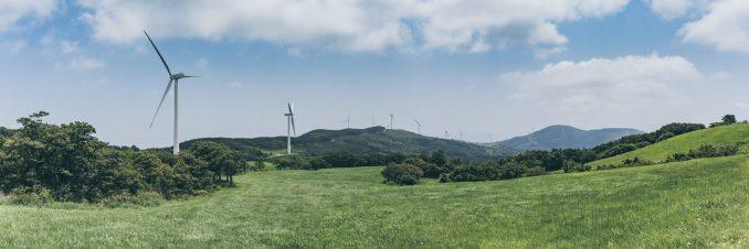 fossile Energieversorgung